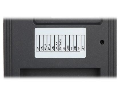 1Мп IP вызывная панель Dahua DHI-VTO2111D-P-S2