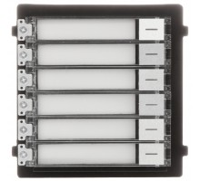 Расширительный модуль на 6 абонентов Hikvision DS-KD-KK