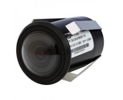 2 МП HDCVI видеокамера Dahua DH-HAC-HUM1220GP (2.8 мм)