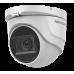 2Мп Turbo HD видеокамера с встроенным микрофоном Hikvision DS-2CE76D0T-ITMFS