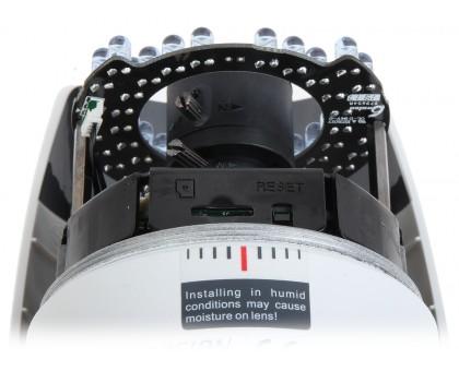 2Мп IP видеокамера Hikvision DS-2CD1621FWD-I