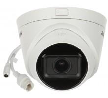2Мп IP видеокамера Hikvision DS-2CD1H23G0-IZ (2.8-12 ММ)