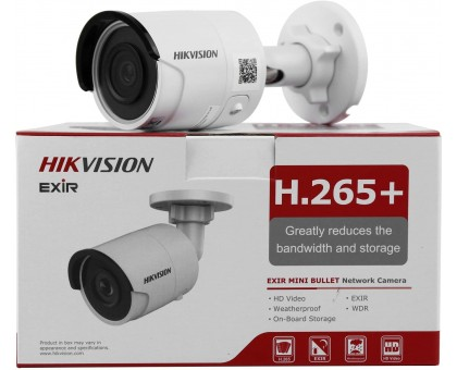6Мп видеокамера Hikvision DS-2CD2063G0-I (4 ММ)
