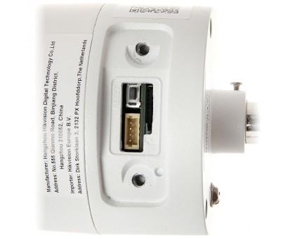4 Мп AcuSense IP видеокамера Hikvision DS-2CD2046G2-I (4 mm)