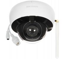 2 Мп Wi-Fi IP видеокамера Hikvision DS-2CD2121G1-IDW1 (2.8мм)