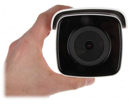4 Мп IP видеокамера Hikvision DS-2CD2T46G1-4I (4 ММ)