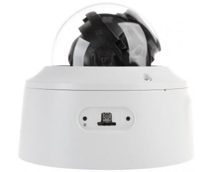 4 Мп сетевая видеокамера Hikvision DS-2CD2743G0-IZS (2.8-12 ММ)