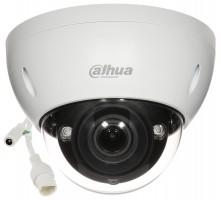 2Мп купольная IP видеокамера с алгоритмами AI Dahua DH-IPC-HDBW5241EP-ZE