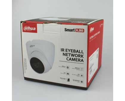 2Мп IP видеокамера с встроенным микрофоном Dahua DH-IPC-HDW2230TP-AS-S2 (2.8 ММ)