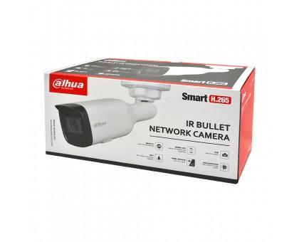 4Мп IP видеокамера  с моторизированным объективом и WDR Dahua DH-IPC-HFW1431T1-ZS-S4
