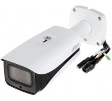 2 МП WDR IP видеокамера Dahua DH-IPC-HFW5241EP-ZE (2.7-13.5 ММ)