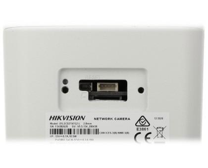 4Мп ColorVu IP камера Hikvision DS-2CD2T47G2-L (2.8 ММ)