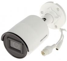 4 Мп IP видеокамера с ИК подсветкой Hikvision DS-2CD2043G2-I (2.8 мм)