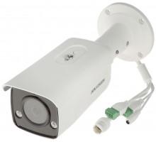 4 Мп AcuSense IP-видеокамера со стробоскопом и звуковым предупреждением Hikvision DS-2CD2T46G2-ISU/SL (4 мм)