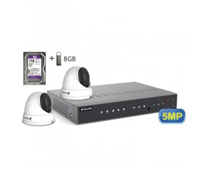 5MP АHD комплект для видеонаблюдения BALTER KIT 5MP 2Dome