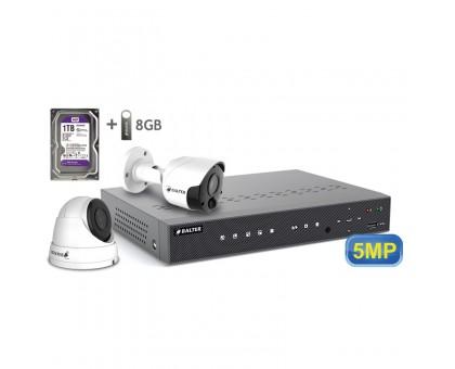 5MP АHD комплект для видеонаблюдения BALTER KIT 5MP 1Dome 1Bullet