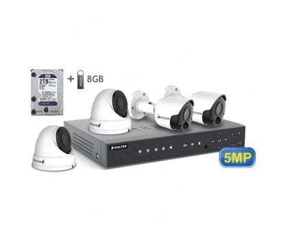 5MP АHD комплект для видеонаблюдения BALTER KIT 5MP 2Dome 2Bullet