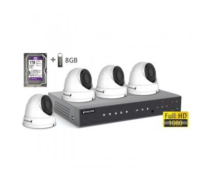 2MP АHD комплект для видеонаблюдения BALTER KIT 2MP 4Dome