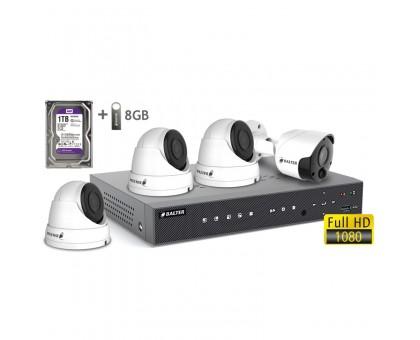 2MP АHD комплект для видеонаблюдения BALTER KIT 2MP 3Dome 1Bullet