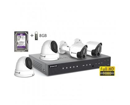 2MP АHD комплект для видеонаблюдения BALTER KIT 2MP 2Dome 2Bullet