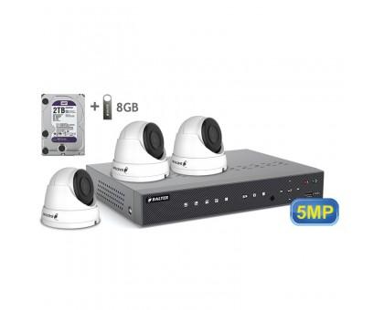 5MP АHD комплект для видеонаблюдения BALTER KIT 5MP 3Dome