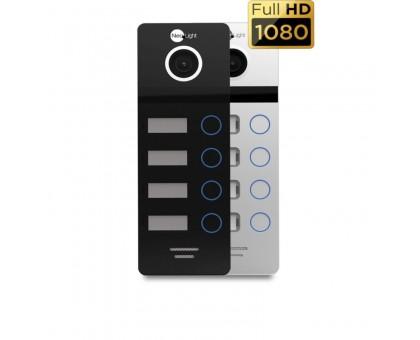 Цветная вызывная панель NeoLight MEGA/4 FHD