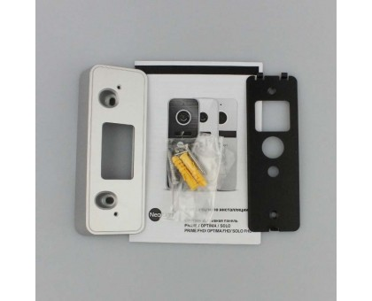 Цветная вызывная панель Neolight Prime FHD Silver