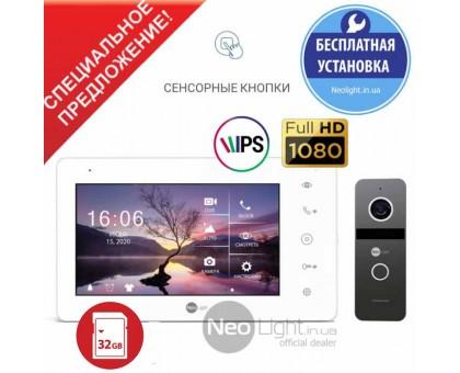 Комплект видеодомофона Neolight NeoKIT HD+ (Graphite/Silver)