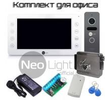 Комплект видеодомофона для офиса Kappa
